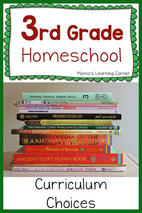 3rd Grade Homeschool Curriculum Plans For 20152016  Mamas Learning Corner