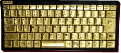 japan trend shop kirameki pure gold keyboard