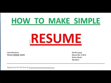 easy resume  microsoft word youtube