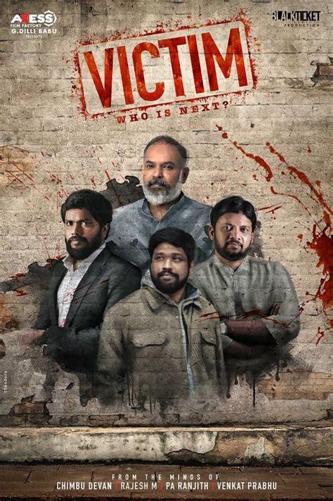 Victim (2021) - Review, Star Cast, News, Photos | Cinestaan