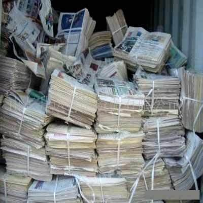 waste tissue paper scraps kraft paper scrap newspaper