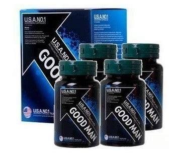 products 161940 9c6da3e4663c7e81e13edb0fe71450d6