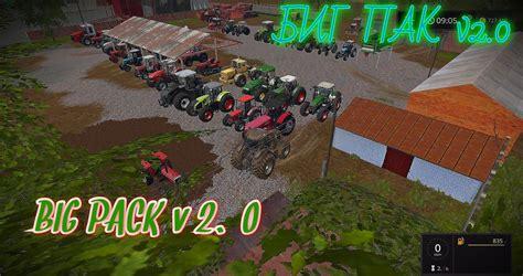 big pack   ajsik ls farming simulator