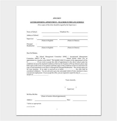 teacher appointment letter  sample letters formats