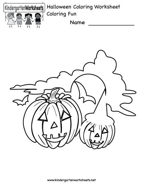 16 Best Images of Halloween Worksheets For Kindergarten