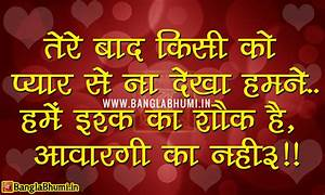 Dhoka Quotes In Hindi, Check Out Dhoka Quotes In Hindi ...