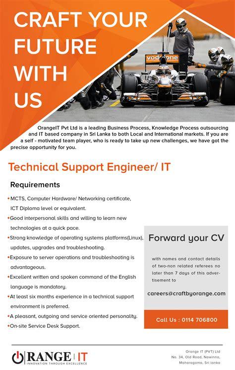 It Technical Support Engineer Job Vacancy In Sri Lanka