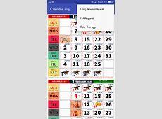 Malaysia Calendar 20182019 HD 166 APK Download