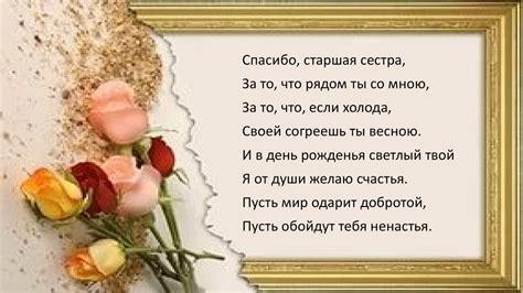 Скачать или слушать чумовую С днём рождения [muzmo.ru] в