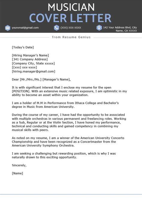musician cover letter  industry cover letter sample
