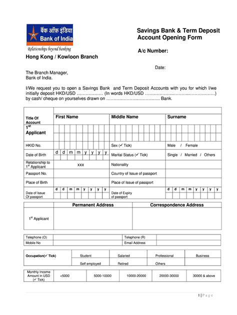Banker's verification (required in case of bank account mentioned is non icici bank account as (in case of closed account, the same needs to be intimated to the customer). Syndicate bank online account opening form pdf
