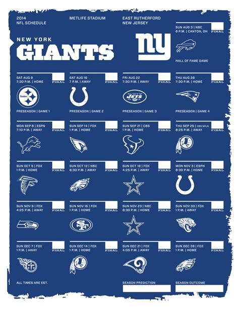 york giants  nfl schedule  nfl schedules