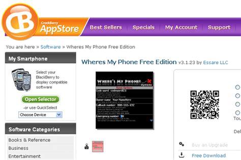 blackberry app world   qr code scanner crackberrycom