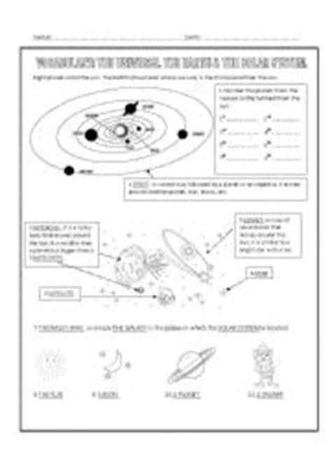 universe worksheet pdf rcnschool