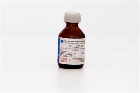 Амлодипин таблетки по 5 мг №30 (10х3) - 947.. | Tabletki.ua