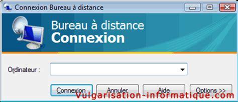 utiliser le bureau 224 distance sur deux pc reli 233 s avec un routeur