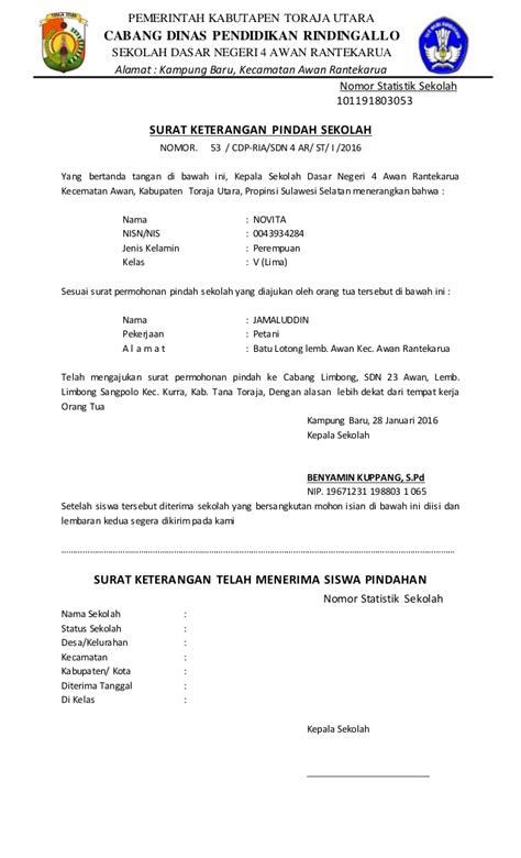 contoh form surat pernyataan dispensasi keterlambatan