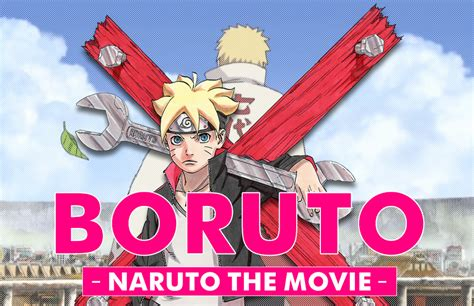 Boruto The Naruto Movie 2015