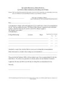 letter of recommendation pdf requesting a letter of recommendation bbq grill recipes