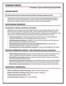 sergeant duties resume resume security officer duties bestsellerbookdb