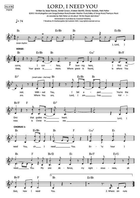 lord i need you matt maher sheet music pdf worshipscores
