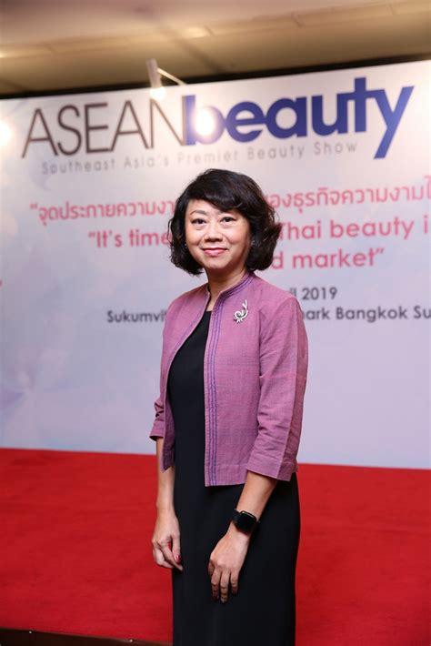 ตลาดความงามไทยคึกคักรับต้นปี งาน ASEANbeauty 2019 สร้าง ...