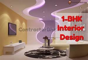 1 BHK Home Interior Design Design Ideas That No One