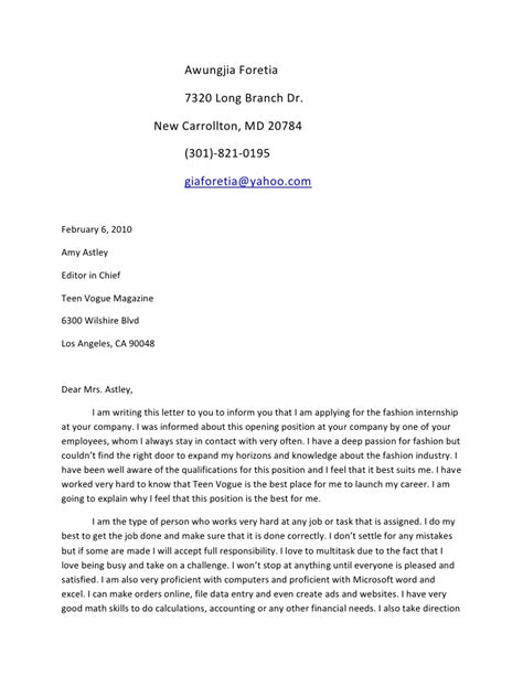 sle cover letter wikispace