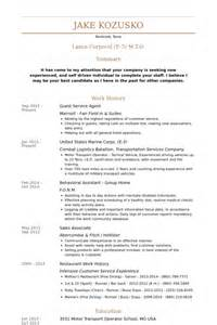 Guest Service Agent Resume Samples Visualcv Resume