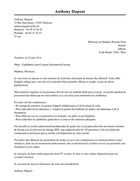 lettre de motivation employé de bureau aide pour faire une lettre de motivation