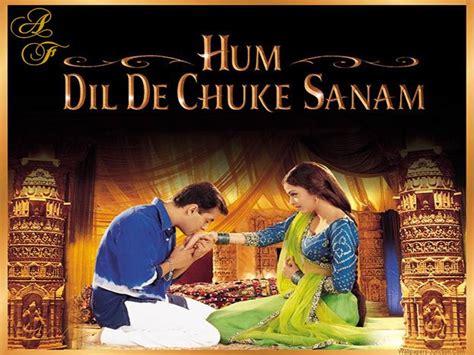 salman khan home interior hum dil de chuke sanam wallpapers