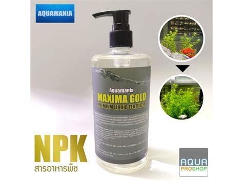 ปุ๋ยน้ำ Aquamania Maxima Gold