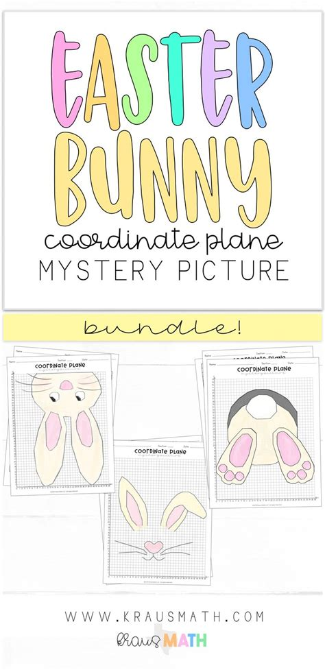 easter bunny coordinate plane mystery picture bundle st