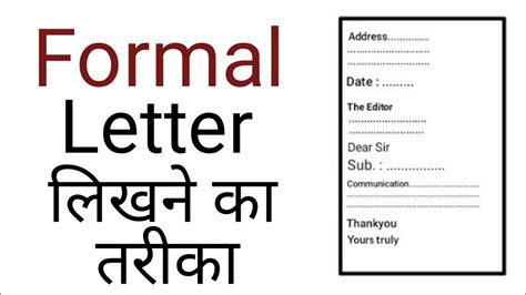 letter writing  english  editor formal
