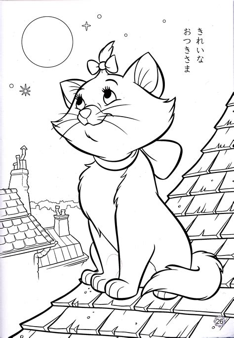 disney coloring pages getcoloringpagescom