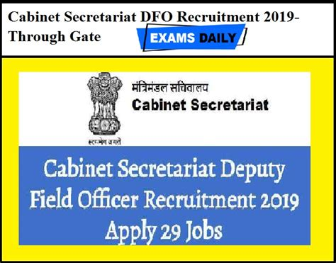Cabinet Secretariat Result by Cabinet Secretariat Dfo Recruitment 2019 Through Gate