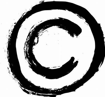Copyright Symbol Grunge Transparent Onlygfx Px 1200