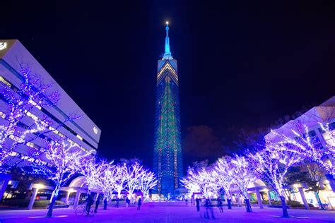 Fukuoka   Visit Kyushu