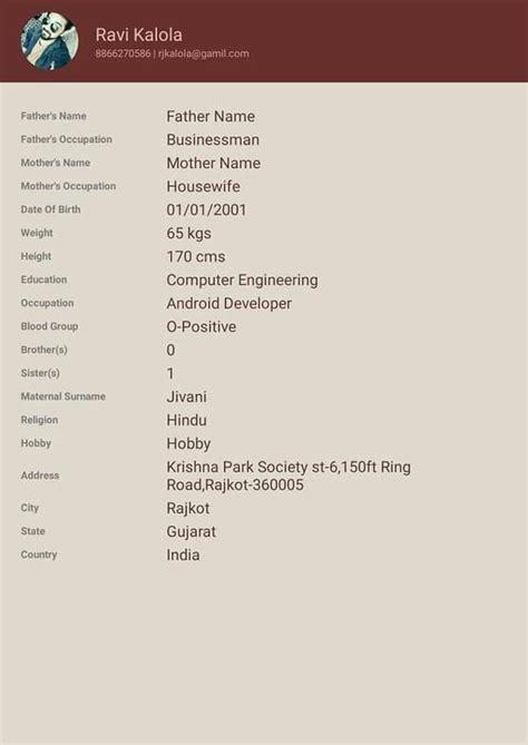 Biodata Maker by Bio Data Maker For Android Apk