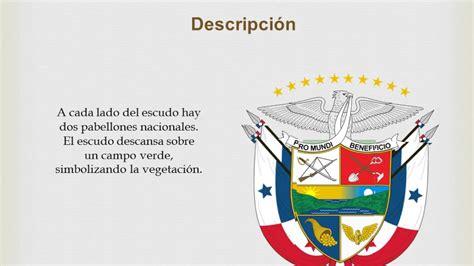 Escudo de Panamá 6º A - YouTube