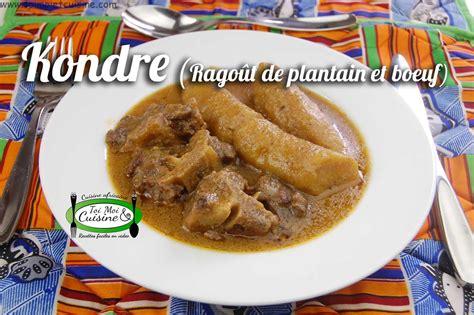 recette de cuisine camerounaise camerounaise toi moi cuisine