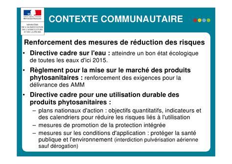 directive cadre sur l eau 28 images 1 ddt 45 groupe gsp 45 information gsp tarification des