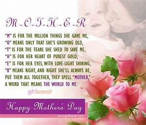 Mother's Day Quotes & Messages | Girl Banat