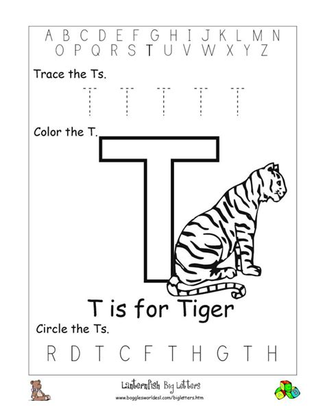 alphabet worksheets for preschoolers alphabet worksheet big letter t download now doc doc