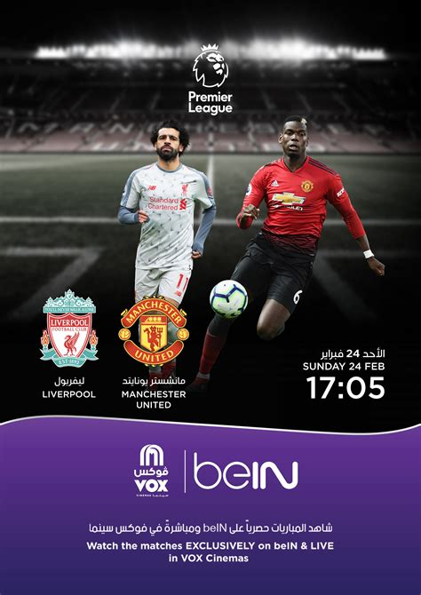 manchester united  liverpool   showing book