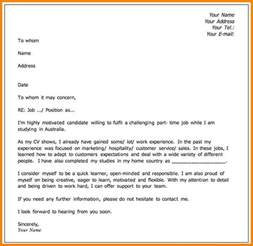 letter of application along with resume 6 introduction email for application introduction letter