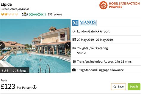Thomas Cook: What is happening with the holiday company ...