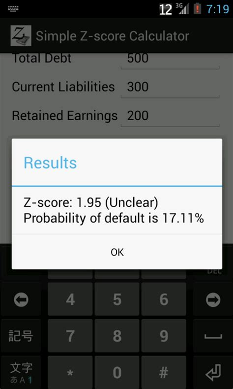 simple  score calculator android apps  google play