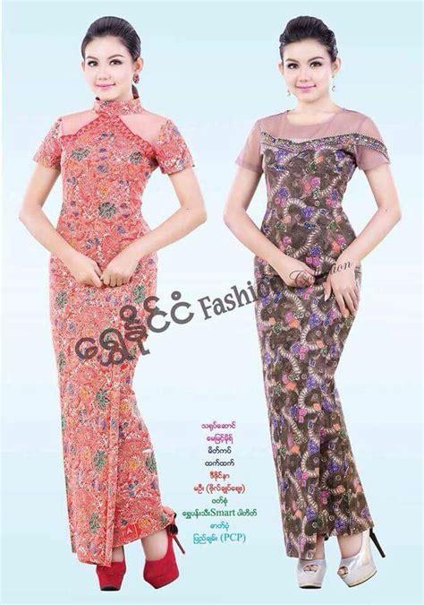 pin  dee dee kyaw myint sett  myanmar dress batik