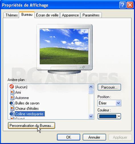 pc astuces personnaliser les ic 244 nes de windows